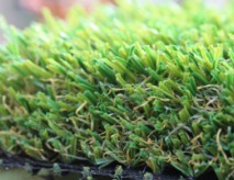 U Blade-80 Artificial Grass